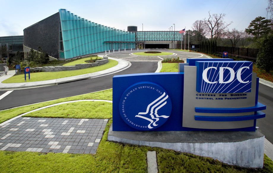 """This image depicts the exterior of CDC′s """"Tom Harkin Global Communications Center"""" located on the organization′s Roybal Campus in Atlanta, Georgia."""
