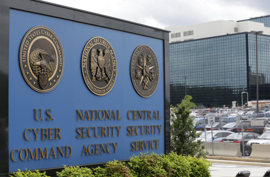 National Security Administration (NSA) campus in Fort Meade, Maryland