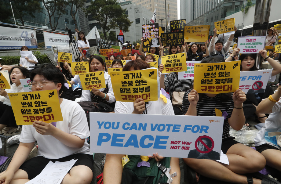 Protesters shout slogans during a rally demanding full compensation and an apology for crimes committed against Koreans during World War II by the Japanese