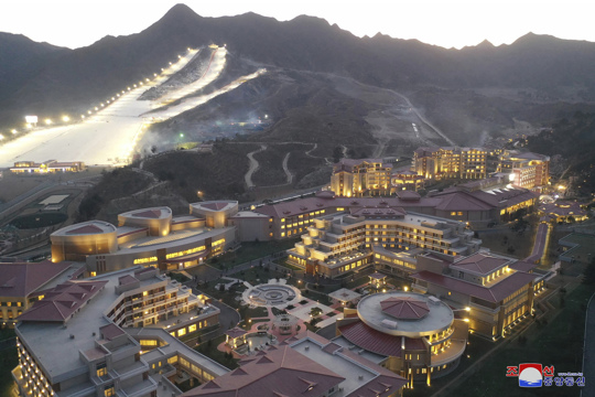 North Korea resort