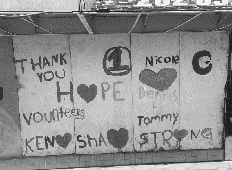 Hope mural in Kenosha